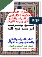 09 كتاب المرأة والنكاح والطلاق تربية الاولاد.doc