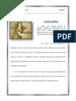 ATALANTA Εx Gr I.pdf