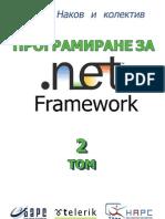 Programming .NET Framework Book vol.2 - Nakov