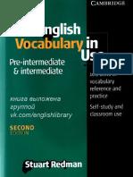voc_in_use_preint.pdf