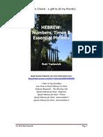 Free Hebrew Painting