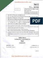 10th Science Board Paper Delhi Set-3 New