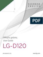 LG-D120_GRC_UG_Web_V1.0_140625.pdf