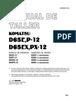 D65E,P-12+JAPAN(esp)GSBD001916
