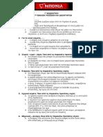 Test-1new.pdf
