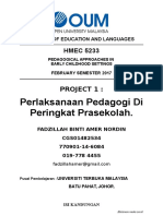 Project 1 2017