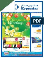 Seasons Greetings Leaflet 2016.pdf