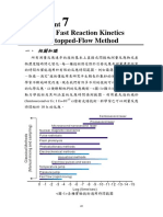 Exp-7 Studies of Fast Reaction Kinetics With the Stopped-Flow Method _2