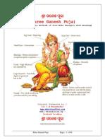 GaneshPuja Odi