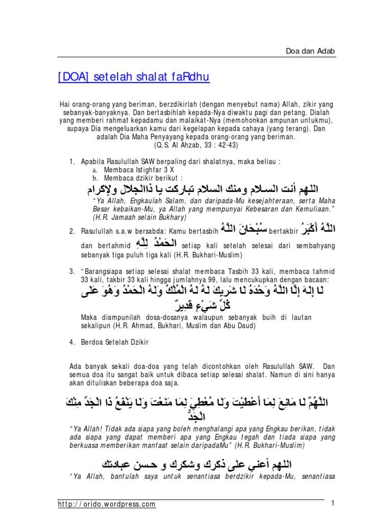 DoaSetelahShalatFardhu
