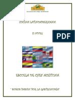 2-RECETARIO EGA II NIVEL Cocina Latinoamericana - Copia (1)
