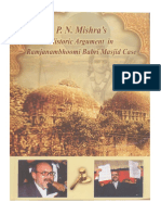 Arguments in Rama Mandir case