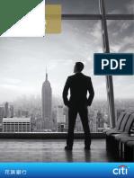 前瞻評論2月號 - 美股企業利潤率可望續揚.pdf