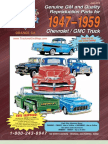 TS 47-59 Web Catalog