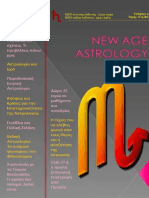 New Age Astrology - Issue 3 (Greek only)