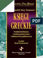 Ksiegi Greckie Fragment