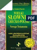 Wielki Slownik Grecko Polski Fragment