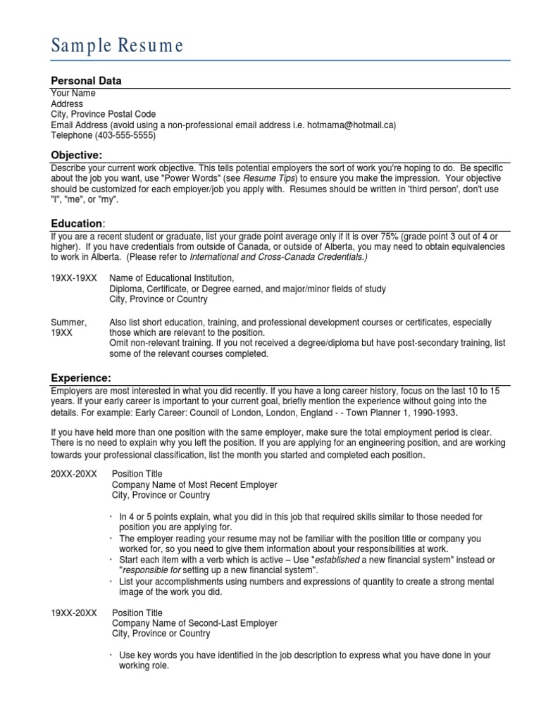 Sample Resume | Résumé | Diploma
