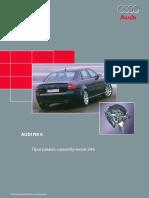 vnx.su-ssp-244- rs6.pdf