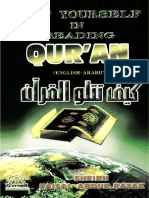 Help yourself in Reading Quran.pdf