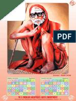 Tamil Calender 2017