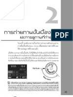 Canon 450D manual 43-52