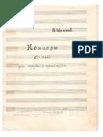V Schyolokov Yunosheskiy Kontsert