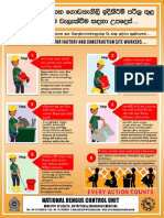 2016 - Construction sites and Factories  poster