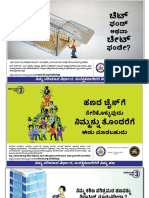 PA-ADS-Govt-and-RBILogo-K-E23.pdf