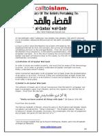 Al-Qadaa Wal-Qadr