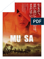 MUSA THE WARRIOR (2001)