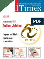 Dubai Real Times Feb '10
