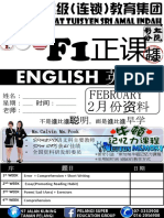 [Feb] F1 BI