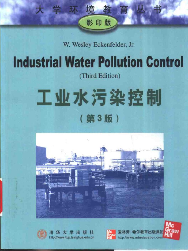 Industrial Water Pollution Control | Sewage Treatment | Volatile ...