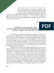 IstorijskiCasopis64(2015) 462