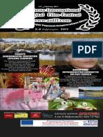 6th Athens International Digital Film Festival banner 85χ200cm