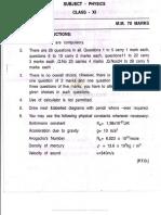 Physics Question Paper 2014