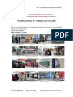 The Catalog of TCN Vending Machine