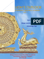 The Lion's Outlook_Sitagu Students' Research Journal_vol-07_2017