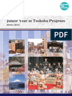 Junior Year at Tsukuba Program パンフ2016-2017 pdf