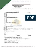 Math Question Paper 2015