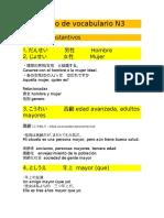 Curso de vocabulario N3.docx