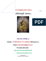 Shri Baglamukhi Stava(श्रीबगलामुखी स्तवराज )