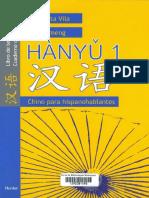 UNED - [Idioma Chino] Costa Vila, Eva & Jiameng, Sun - Hanyu 1 - Chino Para Hispanohablantes