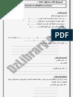 dzexams-3ap-civique-t2-20131-1