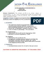FFE Criteria Maharashtra