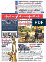 News Watch Journal - Vol 11, No 47.pdf