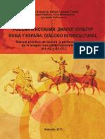 Manual-práctico-de-lectura (1).pdf