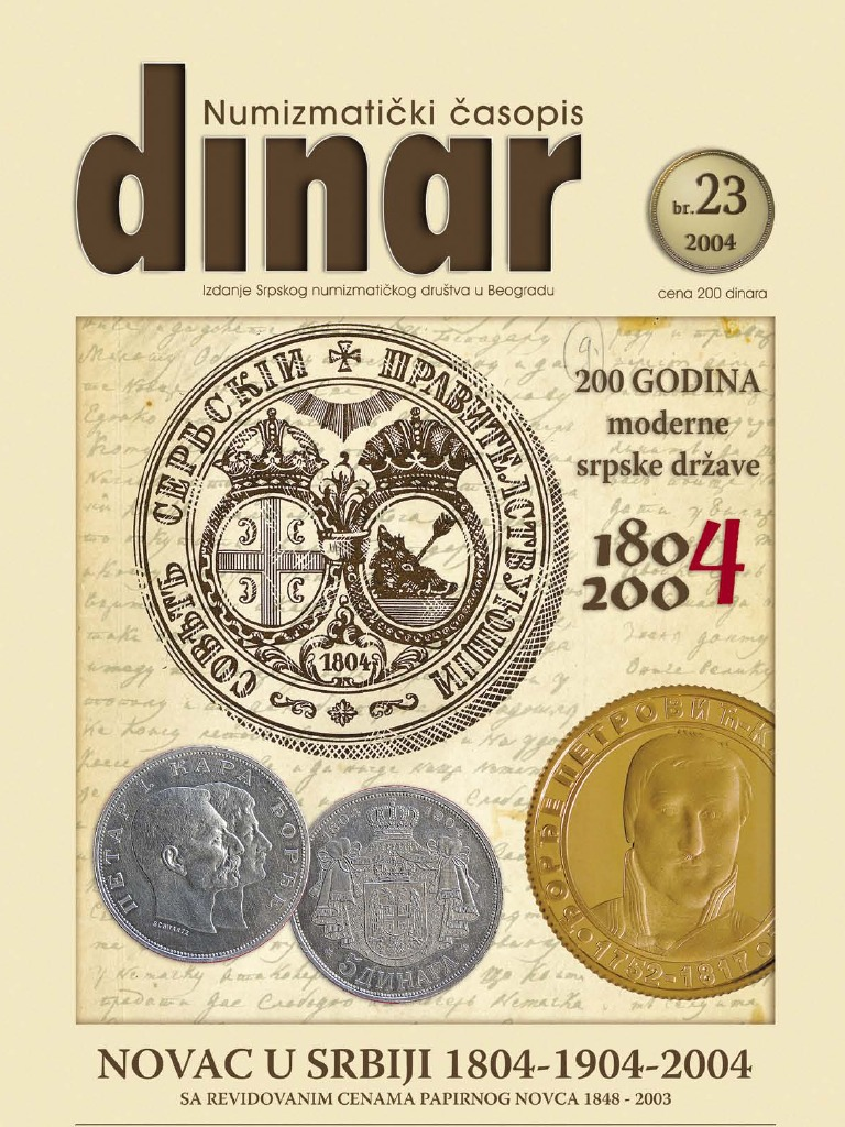 converse shoes 1st copy rimski novac katalog