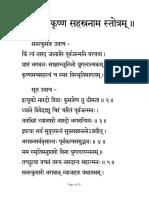 Radha Krishna Sahasranam from the Narada Purana.pdf